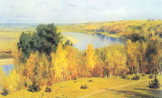 Золотая осень (В.Д. Поленов)