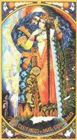 Языческие верования древних славян