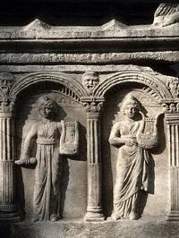 Классический греческий саркофаг