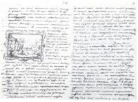 Автограф письма И.И.Шишкина родителям