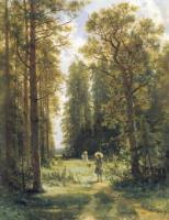 Дорожка в лесу. 1880