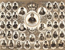 Мудрецы, учителя и раввины народа Израиля