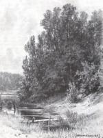 У ручья. 1883.