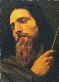 Христос (Н.С. Пименов)