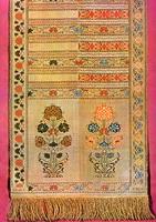 Слуцкий пояс (XVIII век)