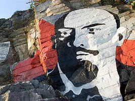 Наскальный портрет Ленина