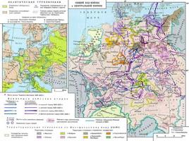 Карта Тридцатилетней войны