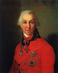 Портрет Г.Р. Державина (В. Боровиковский)