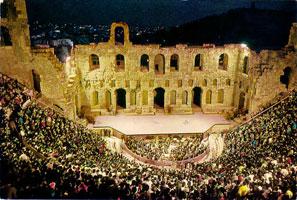 Театр Одеон (Пафос)