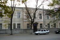 Симферопольская гимназия №1
