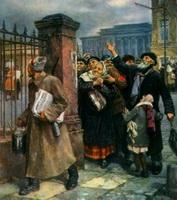 Первый декрет Советской власти (А. Сегал)