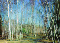 Голубая весна (В.Н. Бакшеев)
