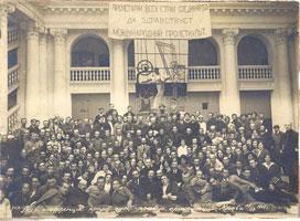 Первая Всероссийская конференция Пролеткульта (1918 г.)