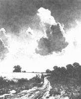 Полдень.Окрестности Москвы.Братцево.1866.