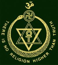 Эмблема Теософического общества
