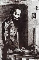 Ф.М. Достоевский (В.А. Фаворский)