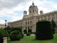 Здание Музея истории искусств