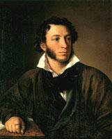 Портрет А.С. Пушкина (И.Е. Вивьен)
