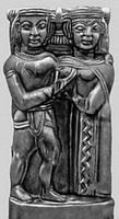 Рельеф из святилища Геры