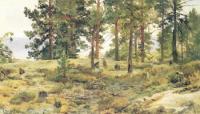 На песчаном грунте. Этюд.1889(90)