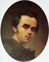 Автопортрет (Т.Г. Шевченко)