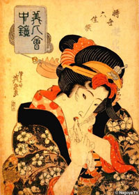 Девушка (укиё-э)