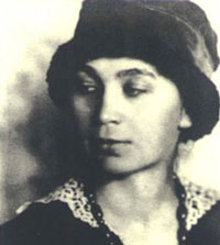 Наталья Сергеевна Гончарова