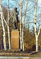 Памятник В.Г. Белинскому