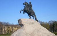 Памятник Петру I (Э.М. Фальконе)