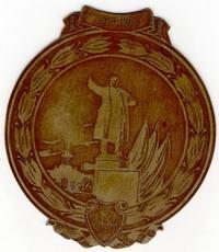 Медаль 14-го съезда ВЛКСМ (раритет)
