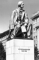 Памятник Н.Г. Чернышевскому